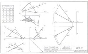 Методические указания по выполнению практических заданий по дисциплине Инженерная графика