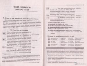 Тренировочные упражнения по словообразованию английского языка