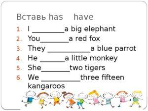 Упражнения с глаголом to have Exercises