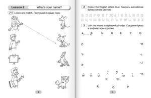 Увлекательные задания по английскому языку для детей (1 класс)