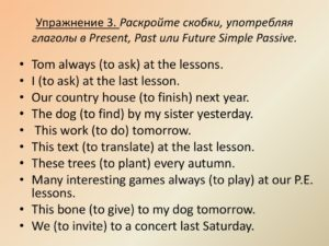 Упражнение на употребление Present Simple, Past Simple, Future Simple и Present Continuous (6-7 классы)
