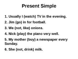 Present Simple Tense. Упражнение для 3 класса.