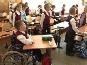 Инклюзивное образование в начальной школе