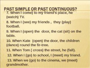 Комплекс упражнений по теме Past Simple and Past Continuous