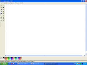 Сборник практических работ по теме Графический редактор Paint (5 класс)
