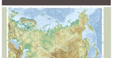 Тест по географии в 8 классе Рельеф России