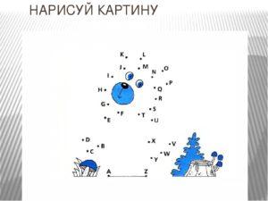 Занимательные упражнения на знание английского алфавита для детей.