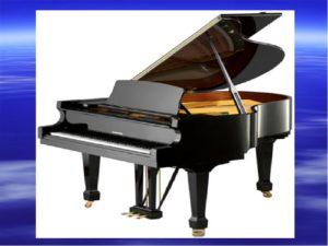 Разработка урока музыки Фортепиано 2 класс