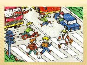 Игра по правилам дорожного движения для 5 класса.