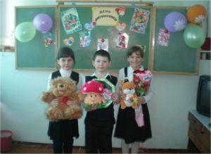 Игры для организации праздника День именинника в начальной школе (3 класс)