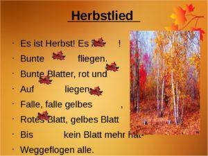 Стихи на немецком языке по теме Осень