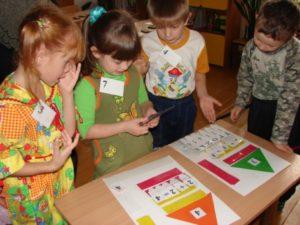 Конспект занятия по математике для детей средней группы на тему: Повторение материала. Путешествие в страну математики