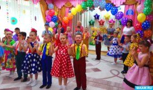Сценарий выпускного праздника Школа первоклассных стиляг