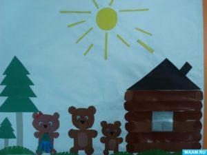 Конспект занятия по аппликации в средней группе Теремок для медведя и его друзей