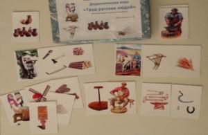 Дидактические игры по трудовому воспитанию