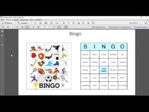 Тематические карточки для игры Бинго на уроках английского языка