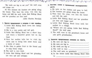 Текст для чтения с заданиями для 9 класса