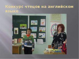 Английская поэзия для 5-6 классов для конкурса чтецов