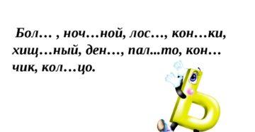 Урок русского языка во 2 классе на тему:Буквосочетания чк, чн, щн, нч