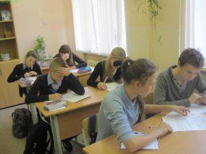 Задания первого (школьного тура) всероссийской олимпиады по технологии (девочки)