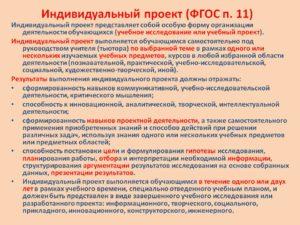 Темы проектов для 5 класса ФГОС ООО