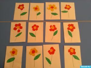 Конспект занятия по аппликации в средней группе Цветы